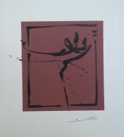 """Постер """"Абстракция. Пара на коричневом 2"""", р.36x33, арт.б/а - ДЕКАРТ - настоящая багетная мастерская на Московской!"""