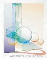"""Постер """"Абстракция с параллелепидами и шарами"""", размер 40х50, арт.G4169 - ДЕКАРТ - настоящая багетная мастерская на Московской!"""